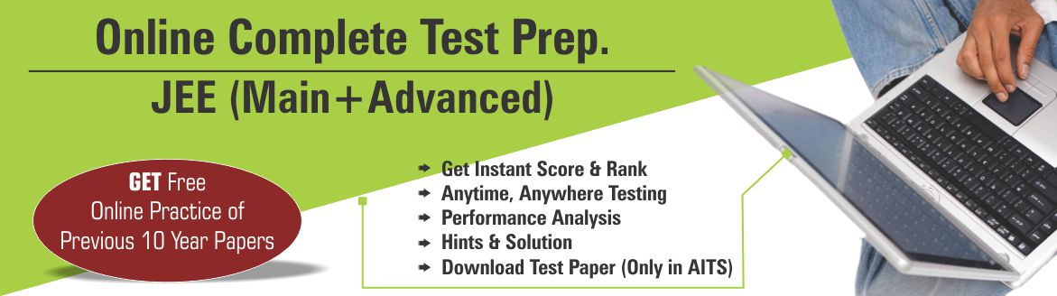 JEE MAIN ADVANCED ONLINE TEST SERIES